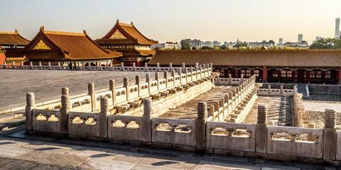 Peking: Reisebericht