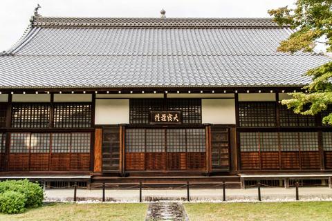 Chishaku-in Tempel